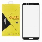 Защитное стекло Huawei Honor 9 Lite Glass Pro Full Screen черное 0.33mm