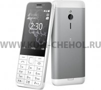 Телефон Nokia 230 DS White