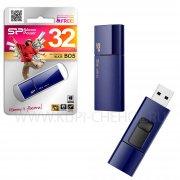 Флеш Silicon B05 Deep Blue 32gb USB 3.0