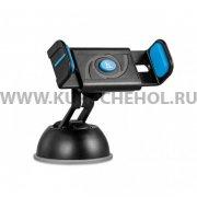 Автодержатель на присоске Hoco CPH17 Blue