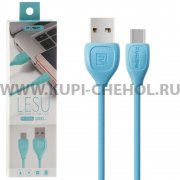 USB - Type-C кабель Remax RC-050a Lesu Blue 1m