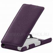 Чехол флип Sony Xperia Z4 Compact / Mini UpCase фиолетовый