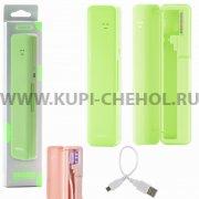 Портативный санитайзер для зубной щётки Remax RT-TB01 Green