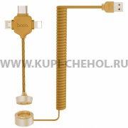 Кабель Multi USB-iP+Micro+Type-C Hoco U19 Magnetic Gold