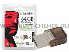 ФЛЕШ KINGSTON DTDUO 64Gb OTG (USB/MicroUSB)