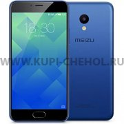 Телефон Meizu M5C 16GB Blue