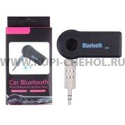 Автомобильный Bluetooth ресивер 3.5 мм 9920
