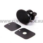 Автодержатель магнитный CT008 9363 черный