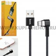 USB - Type-C кабель HOCO U20 L Shape Magnetic Black 1м