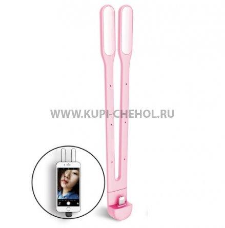 Вспышка для селфи iPhone Baseus ACHDS-04 Pink