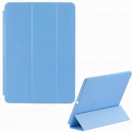 Чехол откидной Apple iPad 6 / Air 2 Smart Case голубой