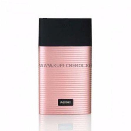 Power Bank 10000 mAh Remax RPP-27 Rose gold УЦЕНЕН