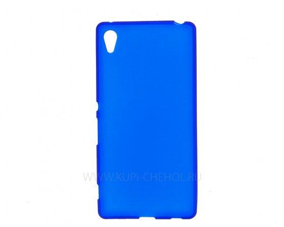 Чехол-накладка Sony Xperia Z4 / Z3+ синий матовый