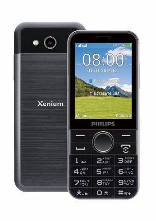 Телефон Philips Xenium E580 Black