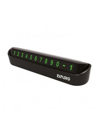 Автовизитка с магнитными цифрами Exployd Classic Black