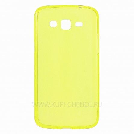 Чехол силиконовый Samsung Galaxy Grand 2 Duos G7102 жёлтый глянцевый 0.5mm