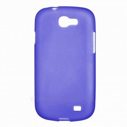 Чехол-накладка Samsung Galaxy Express i8730 синий матовый