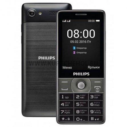 Телефон Philips E570 Dark Gray