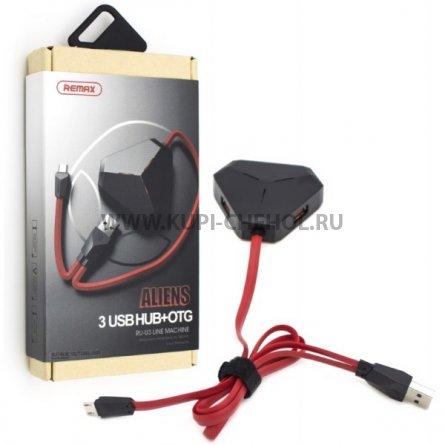 ХАБ USB-разветвитель 3 порта + OTG Remax RU-U3 Black/Red 0.6м