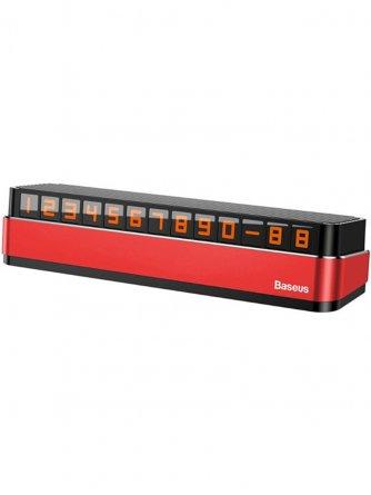 Автовизитка Baseus Moonlight Box ACNUM-B09 Red