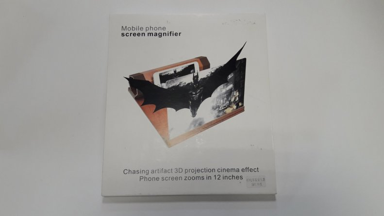Увеличитель экрана 3D деревянный Вид 2 темно-коричневый УЦЕНЕН