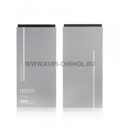 Power Bank 10000 mAh Remax Relan RPP-65 Gray