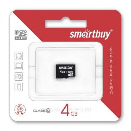 Micro SD 4Gb  class 10   к/п  Smartbuy УЦЕНЕН