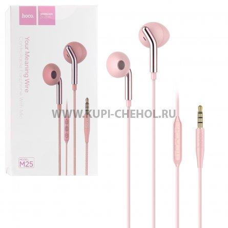 Наушники с микрофоном HOCO M25 Pink