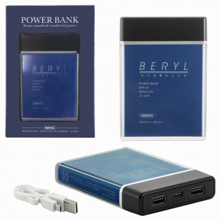 Power Bank 5600 mAh Remax  RPP-69 Blue