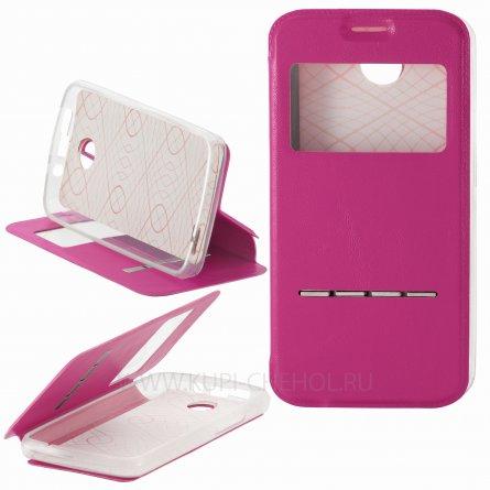Чехол книжка Lenovo A820 с магнитом 107252 розовый